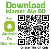 Download Islamer Alo BD Android App